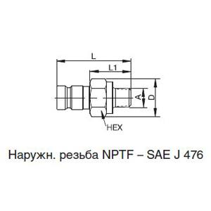 Ниппели; PD323, PD343, PD363