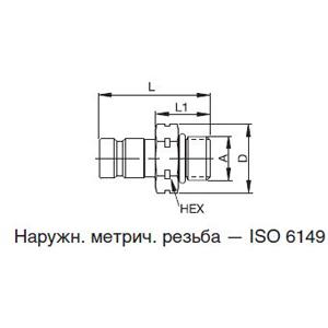 Ниппели; PD367-1A