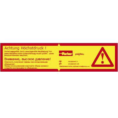 UHPLABEL – Меры предосторожности в применениях со сверхвысоким давлением
