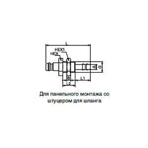 Ниппели - без клапана; термопластик; CHEM