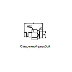 Ниппели - с клапаном; термопластик; CHEM