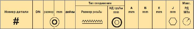 1CE56