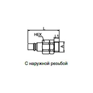 Ниппели - с клапаном; термопластик; POM