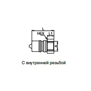 Ниппели - с клапаном; термопластик