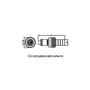 Ниппели - с клапаном; медицинская техника