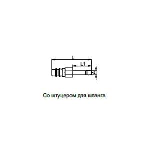 Ниппели - без клапана; кодированные системы