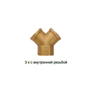 Тройник Y-образный с внутренней резьбой