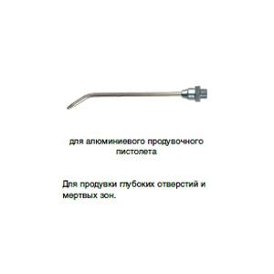 Удлинитель, длиной 150 мм