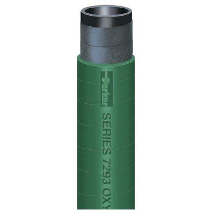 Шланг для нагнетания кислорода
