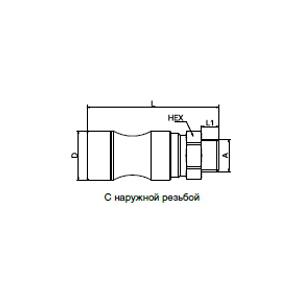 Муфты - с плоским уплотнением; латунь/сталь