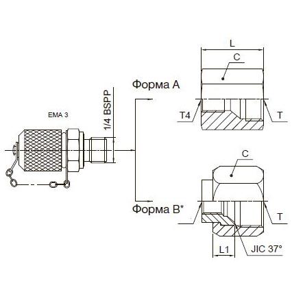 TTP4MX Переходник для контрольных точек. Сталь