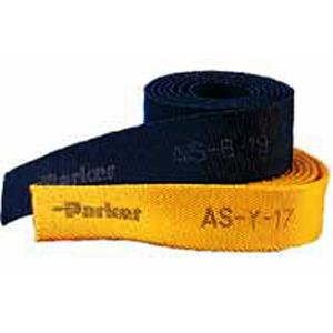 AS (желтый)