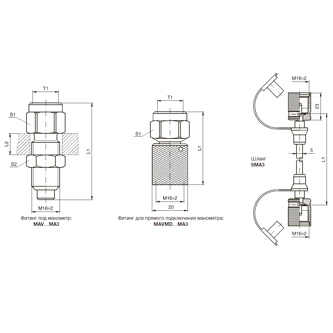 MAV-MA3 Фитинг под манометр с резьбовым соединением M 16х2 MAVMD…MA3